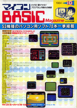 Basic-Magazin_8410.jpg