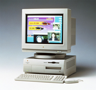 Power-Macintosh-7500_400.jpg